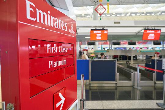 HONG KONG, CHINA - CIRCA FEBRUARY, 2019: Emirates check in area in Hong Kong International airport.