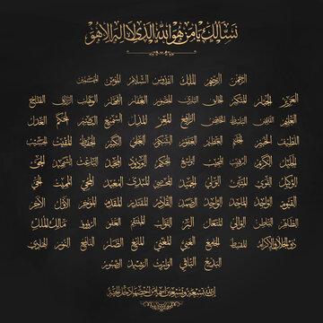 Asmaul Husna Arabic calligraphy design vector-  translation is (99 name of Allah ) - Islamic text or font for Ramadan Kareem