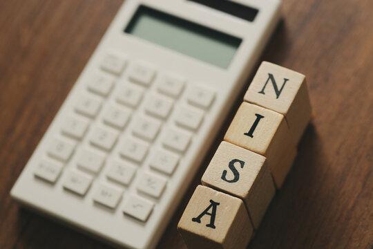 ニーサ、資産運用