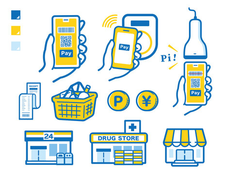 Stores that support smartphone payment and cashless