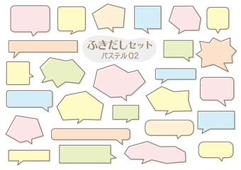 ふきだしセット【パステル02】