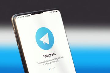 KYIV, UKRAINE-JUNE, 2020: Telegram Mobile Application on the Smart Phone Screen. Close Up Studio Shot of Smartphone with Telegram Application.
