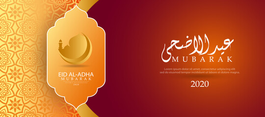 Eid Al-Adha. Elegant islamic background with gold moon. Islamic banner decoration style. Vector Illustration. 2020
