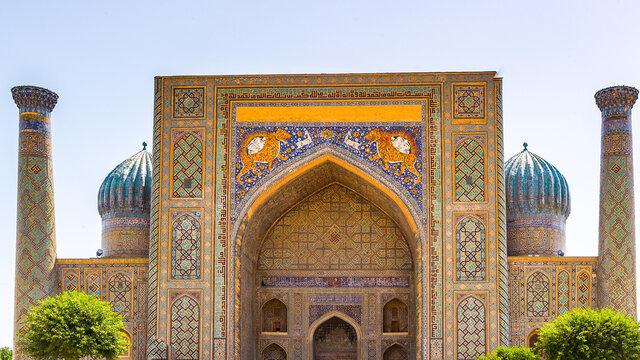 It's Architecture of Samarkand, Crossroad of Culture, UNESCO Wor