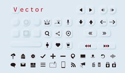 リンクボタンとアイコン  ニューモフィズム Fototapete