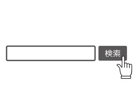 検索ボックスのベクターイラストセット 検索バー 指 手