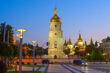Sophia Cathedral, square. Kiev, Ukraine