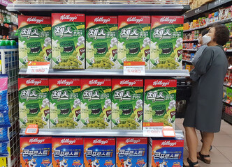 Kellogg's green onion-flavored cereals are displayed at a supermarket in Seoul
