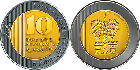 Vector Israeli gold and silver money ten shekels coin. Nominal on reverse, date palm on obverse