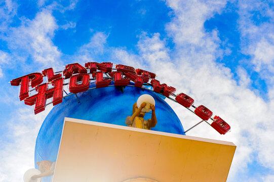LAS VEGAS, USA - SEP 21, 2017: Planet Hollywood Hotel and Casino, Las Vegas Strip in Paradise, Nevada, United States