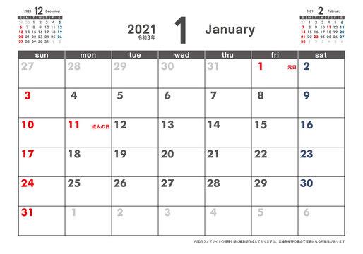 令和3年2021年カレンダー素材イラストデータ|1月 3ヶ月表示 ベクターデータ|Japanese Calendar