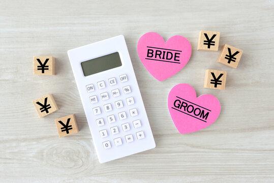 結婚式の費用イメージ
