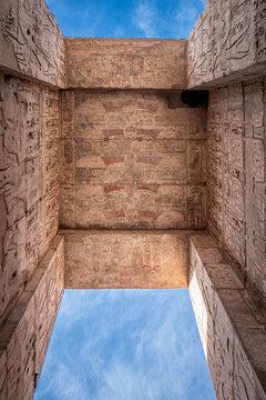 Looking Up At Medinah Temple
