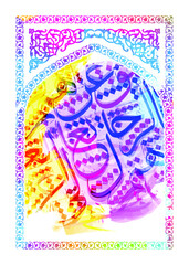 Canvas Prints Imagination Ornament Arabic calligraphy, concept for muslim community festival, with Traditional islamic ornament with no specific meaning in the English language.