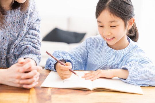 親子 勉強
