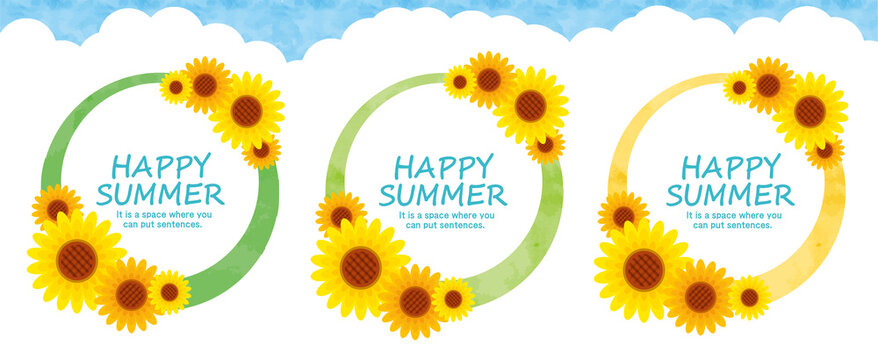 ひまわりと夏のフレーム、サマーバケーション、入道雲の背景、ひまわり畑