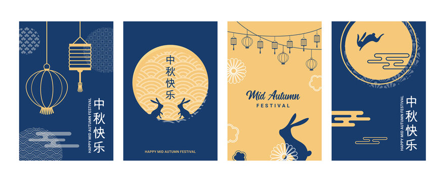 greeting card set for Mid Autumn Festival chinese and korean festival. Chinese wording translation Mid Autumn festival. Chuseok, mid autumn korea festival. Vector banner, background and poster