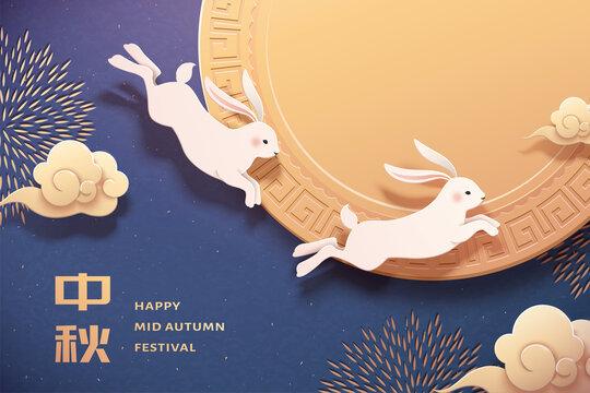 Jade rabbits and full moon