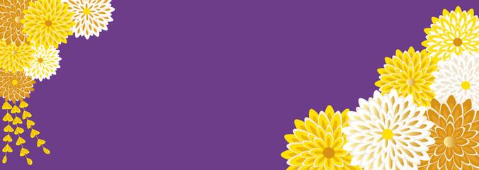 京都の舞妓さんの花かんざしをイメージした菊花の背景イラスト