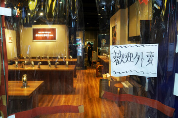 """Sign reading """"takeaway welcome"""" is seen at the entrance to a Korean barbecue restaurant in Hong Kong"""