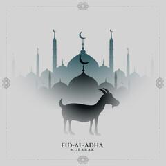 eid al adha traditional festival card design background