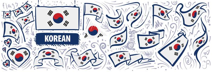 umpatan bahasa Korea