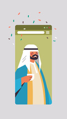arabic man drinking coffee celebrating online birthday party celebration self isolation quarantine concept smartphone screen mobile app vertical portrait vector illustration