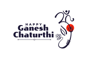 lord ganesha festival of ganesh chaturthi background