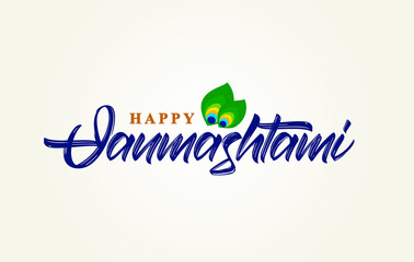 Vector Grreting card with Hand lettering composition of Happy Janmashtami.