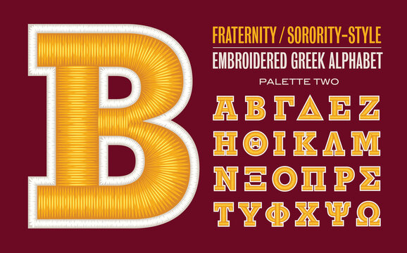 Greek Alphabet: A Fraternity or Sorority Style Alphabet with a Collegiate or Sportswear Embroidered Threads Effect.