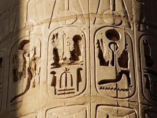 Egypte, hiéroglyphes temple de Edfou