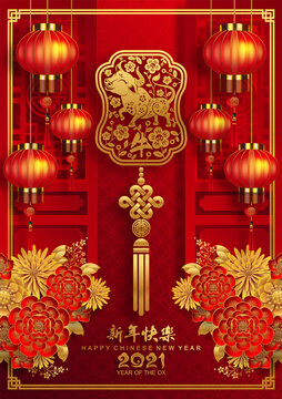 Chinese new year 2021, Year of the OX