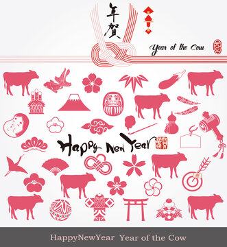 eps Vector image:Happy New Year! Year of the Cow icon