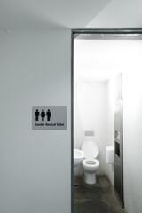 Gender neutral public toilet