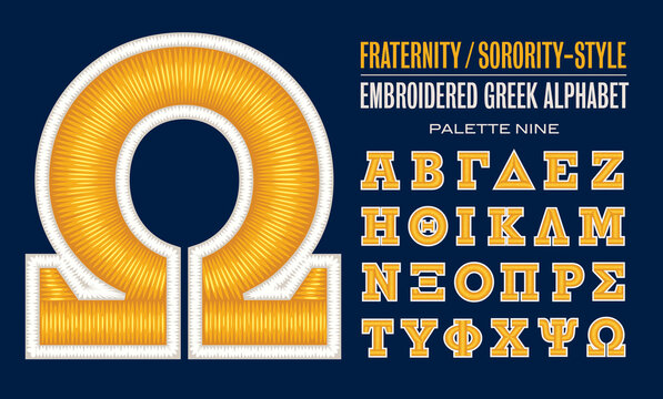 Greek Alphabet in a Fraternity or Sorority Embroidered Style