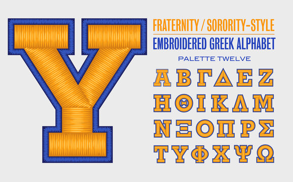 any color combo or letter Custom Made! 2 Greek Letter Patch