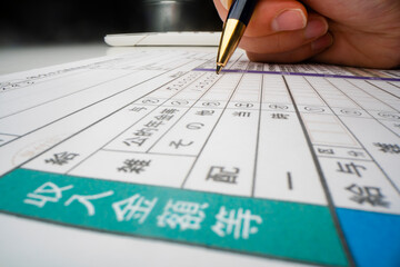 Close-up view of completing Japanese tax form
