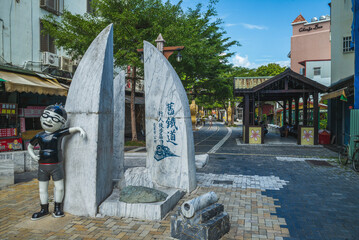 August 6, 2020: Downtown Hualien City Old Railway Walking Path was abandoned railway located in hualien city, taiwan, renovated in 2003 and become a popular park and night market with lots of vendors.