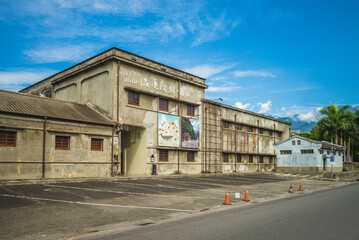 August 6, 2020: Hualien cultural and creative industries park, located in central hualien city, taiwan, was originally built in 1913 as part of a wine making factory complex.