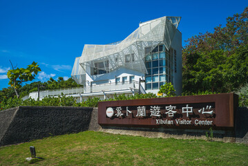 August 8, 2020: Xibulan visitor center, aka New Pacific Number one Store, in Hualien, Taiwan, was reopen on october 2, 2015 to serve as a Visitor Center and a platform to introduce and sell local arts