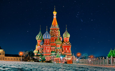 St Basil's Cathedral in Moscow. Night on Red Square under the stars