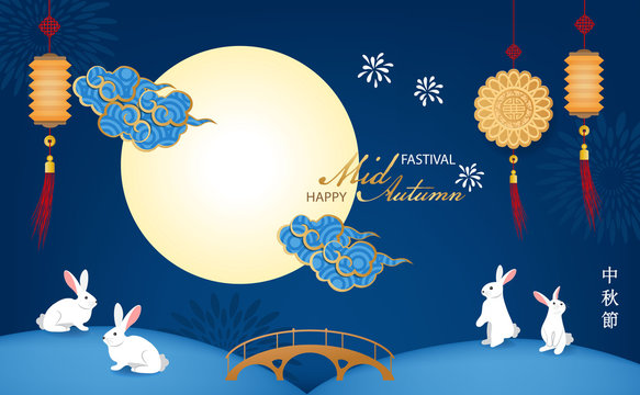 The Rabbit greeting happy Mid-Autumn Festival with mooncake and lentren.