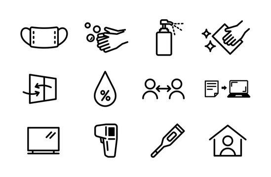 感染症対策のアイコンのセット/予防/コロナ/イラスト/インフルエンザ/手洗い