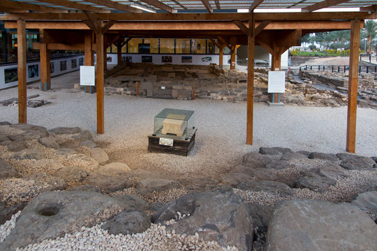 The ancient Magdala stone located in a 1st century synagogue dig located in the village of Magdala in Galilee Israel.