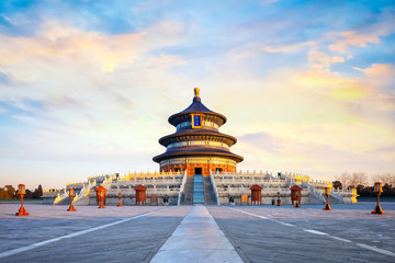 Tian Tan - The Temple of Heaven (the Hall of Prayer for Good Harvests) in Beijing, China