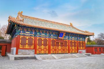 Chanfu temple at Beihai Park in Bejing, China