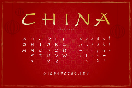 Chinese style letter alphabet font with set of numbers, uppercase and lowercase on red background