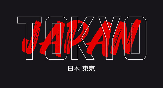 Tokyo, Japan typography graphics for t-shirt. Modern tee shirt print, apparel design with inscription in Japanese - Japan, Tokyo. Vector.