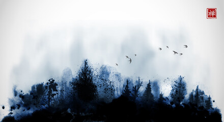 Ink wash painting misty forest and flock of birds in the sky hand drawn with sumi ink. Traditional Japanese ink wash painting sumi-e. Translation of hieroglyph - zen
