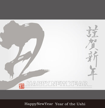 eps Vector image:Happy New Year! Year of the ushi